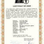 Certyfikat EiE G.H.do 2021
